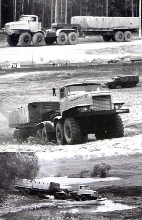 NAMI-058S-862, 12x12, 1966