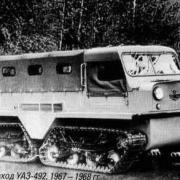 UAZ 492, experimental vehicle