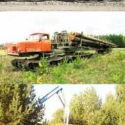Ural 5920