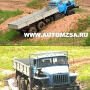 Ural 8x8 special product