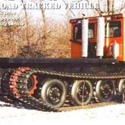 VMC Right Track RT-15