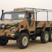 Xiaolong Auto XL2080 6x6