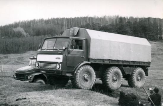 ZIL 132 R