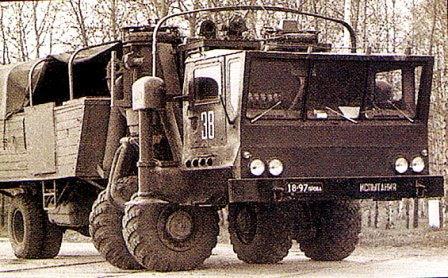 ZIL-135 SH