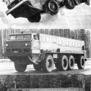 ZIL-135LN, 8x8