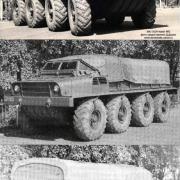 ZIS E134 or VMS-E134 N° 2, 8x8, 1956 2