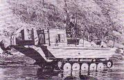 Amphibious Tractor TPG