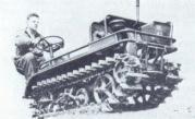Crosley Mechanical Dog, 1943
