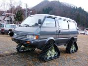 Japanese Van with Rubber Tracks
