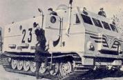 Kharkov Tracked Cargo, 1959