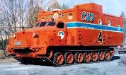 Kharkovchanka-2, 1975