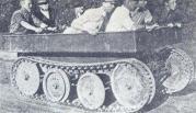 Ordonance Tractor Amphibious, 1918-19